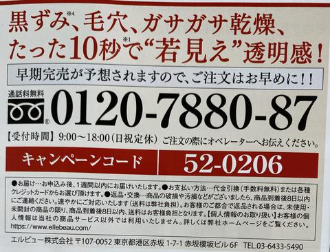 05C08EB0-9F41-4414-8FC0-F42B82A2F018.jpg