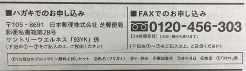 085CA37F-C502-4BF2-A100-DABD17175611.jpg