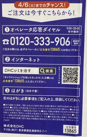 08A87AD1-8D07-44EF-AB3B-B0558491423C.jpg