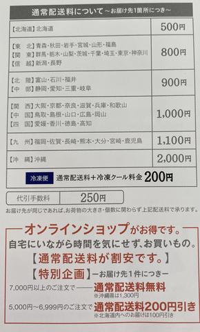 0E015D10-C05B-47D5-97DE-3463F6163F0A.jpg