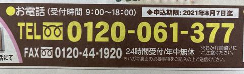 146F95E9-69A2-40E3-93DE-431B93C2444B.jpg