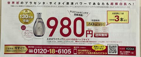 16B85774-E989-4991-B9F1-1872A0A11CED.jpg