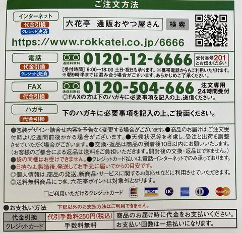 16DC34F0-E8FF-4F81-9758-41487C9F83D3.jpg