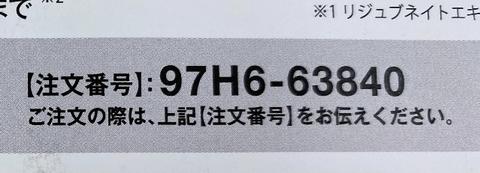 19CC406C-6F17-4AAA-8350-0C173567EFA1.jpg