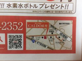 1D9FC462-D420-4AF6-B7DB-5B264497DEF9.jpg