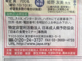 24DC38CD-617A-4D9F-93C9-4CE0B4A87E20.jpg
