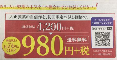 28F08084-C0A7-48FE-A20C-0ECA2A220C18.jpg