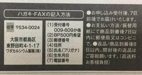 3F744FE4-6D4D-4214-8257-3AF7CFF873DC.jpg