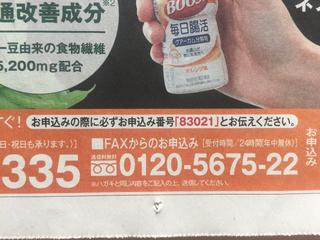 4C21C744-6432-4A7A-8ADA-76DFCF18B660.jpg