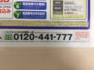 4FCE76A1-9D6F-449C-8CA4-7B85B3CB1E1A.jpg