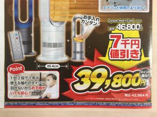 574B1A3C-6CC1-4758-B2A2-FC81CCD1DEE7.jpg