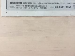 61AC3040-0F3A-4D0D-AA1F-00D3E5B5D95B.jpg