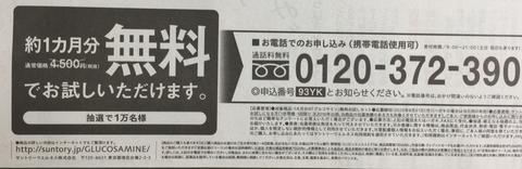 720EE893-8F19-4480-BE0C-87C7498DB884.jpg