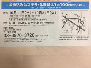76D21B35-29BD-4ADC-8407-6C2066DB2C01.jpg