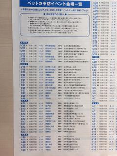 7A33FDB5-FEA5-4709-9F4C-F6C40371800A.jpg