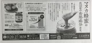 7A7A2091-6EC0-4537-A792-31DBD60C87CA.jpg