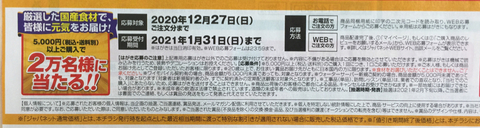 837258BC-E5C9-419D-9B80-3482A89D18AE.jpg