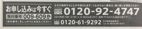 8C8F06B3-2728-4255-9E99-97446888EF03.jpg