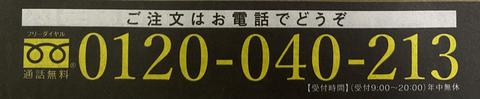 8ECD9DC3-E771-471B-B7E8-0F6D2637D73C.jpg
