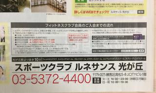 9575C5AA-80C1-409D-9E8A-2EB8A24081E2.jpg