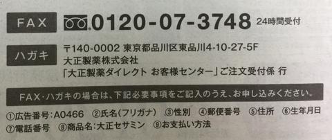 9705730C-8548-4B11-B054-93F0C4F3BDB4.jpg