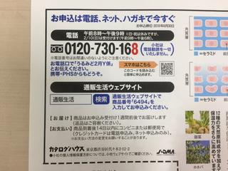 97A7A183-46BC-423F-AFBF-FFCD10817FB0.jpg