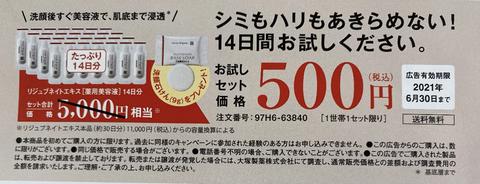9BB86E83-99DD-4F36-BAFB-8AA708936989.jpg