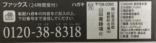 9E7FB6F3-1585-40AE-B453-AD5CA906A62B.jpg