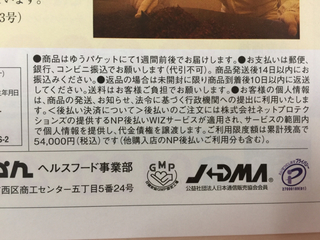 A766B96D-6F19-45C4-AEDC-B3F870F994DA.jpg