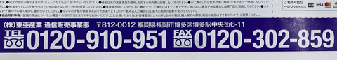 B139F4C1-1985-4CC0-87BA-2E4981EDFD1D.jpg