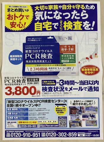 B3DFDD18-4DCD-4D76-8BC9-424038E14208.jpg