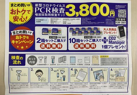 C0296A64-6AF5-48B8-B34D-35515545C3BB.jpg