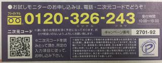 C4723C8B-0247-40A1-AFDC-15EA1F9F4858.jpg