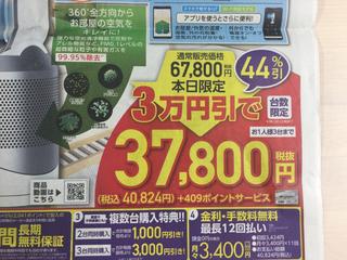 C669240A-C639-4716-833F-FA0DB0D4B10A.jpg