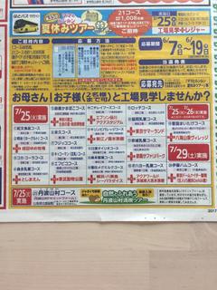 CD2B1275-8A2B-428D-BEFC-680F4C4A0B61.jpg