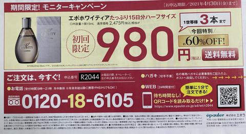DEE0A9BD-BA18-44F0-ACC1-228EDE45539D.jpg