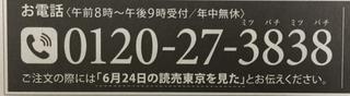 DFA82951-0E71-4D81-85B3-5D8645457256.jpg