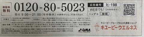 E3EB6984-963F-4254-A60C-423AC56CBDB7.jpg
