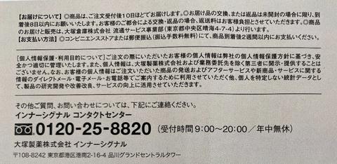 EDBFD687-19AB-4303-9D58-50F535226045.jpg